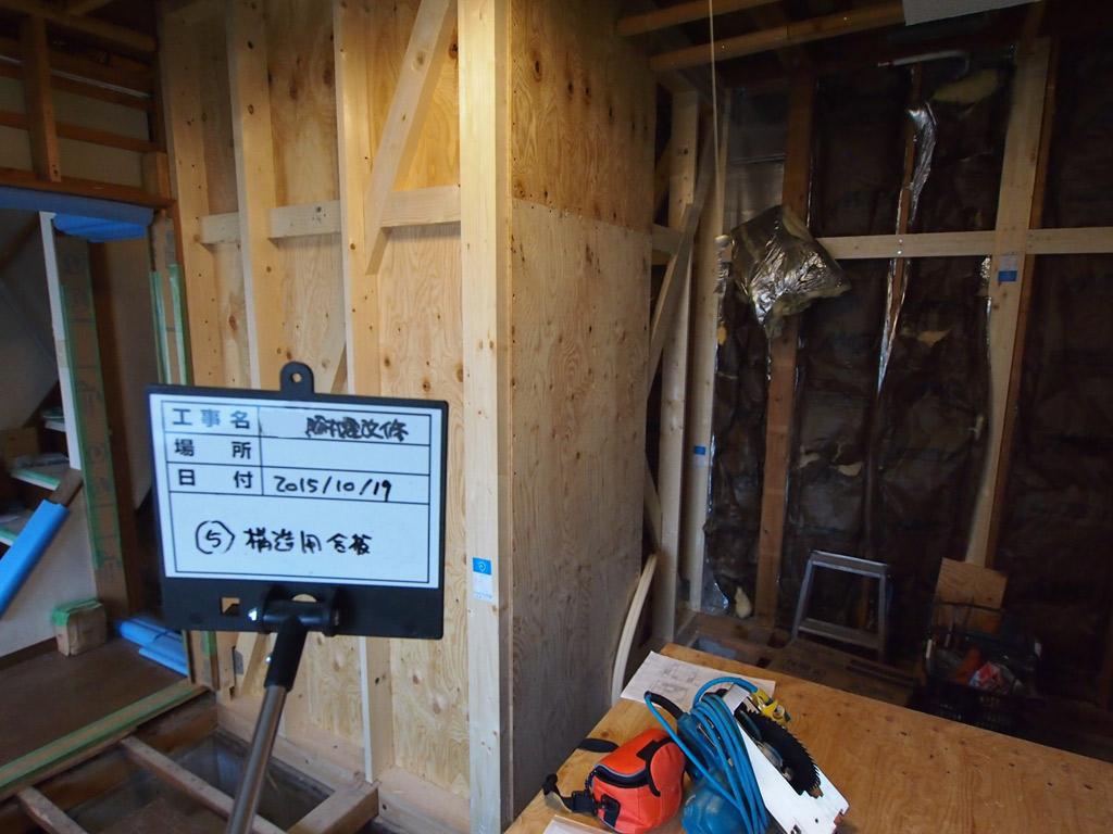 丁寧な耐震工事とリフォームで安心できるシンプルな暮らし。