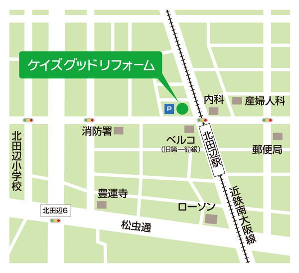 店舗移転の地図 大阪市東住吉区北田辺4-8-10