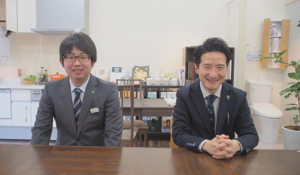 ケイズグッドリフォーム営業の木本さんと田邊さんの写真