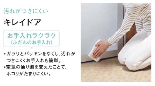 浴室ドア_おすすめ商品画像