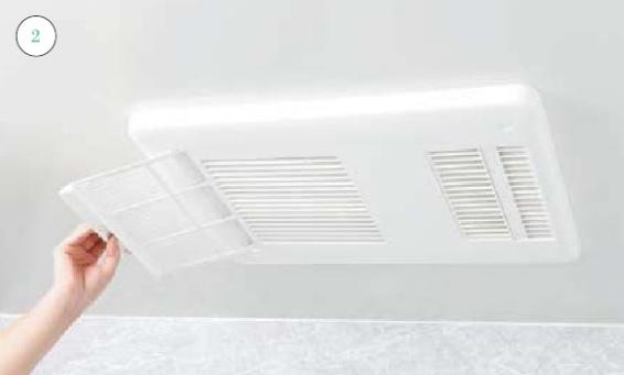 浴室換気乾燥暖房機_お手入れの仕方画像①