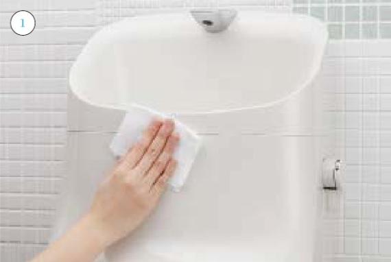 トイレタンクのお手入れの仕方画像