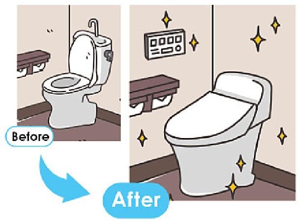 トイレ交換のリフォームのイラスト