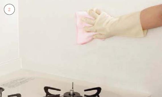 キッチンパネル_お手入れの仕方画像