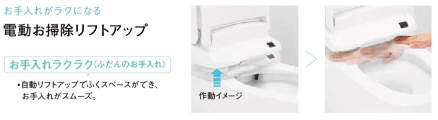 トイレすき間のお手入れ_おすすめ商品画像