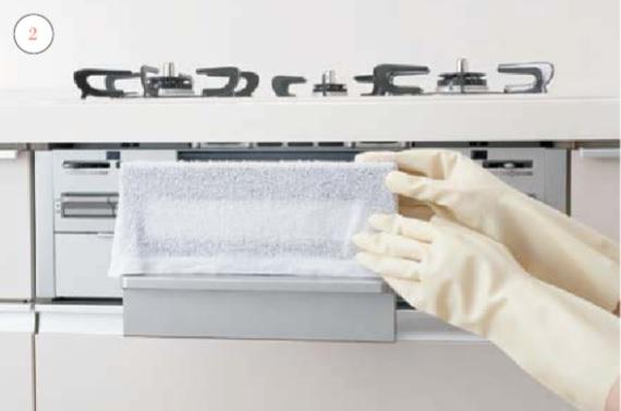 キッチン加熱機器(しつこい汚れ)_お手入れの仕方画像②