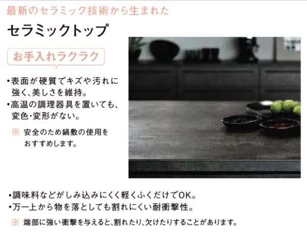 キッチンワークトップ_おすすめ商品①