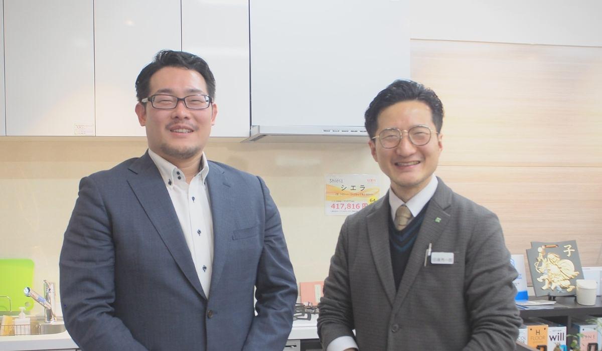 マンションオーナーの山田さまとケイズグッドリフォーム営業の田邊さんの写真