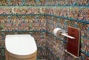 BB1868 シンコール トイレにウォーリの壁紙